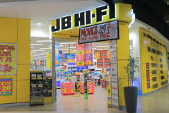 JB HI-FI Electrical appliances shop Australia stock image