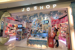 Jc shop in hong kong Royalty Free Stock Image
