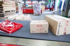 JD COM-Pakete Lizenzfreie Stockbilder