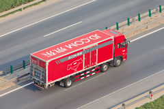 JD.com truck on the expressway, Beijing, China Royalty Free Stock Images
