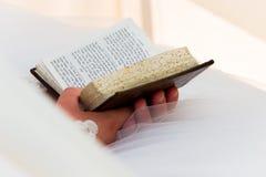 Jüdische Hochzeit Gebetsbraut Lizenzfreies Stockfoto