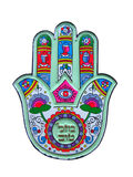 Jüdischer Talisman Stockbild