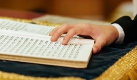 Jüdisches Judentumskulturfeiertag torah tova Lizenzfreies Stockbild