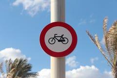 Jeździć na rowerze pozwolić Zdjęcie Stock