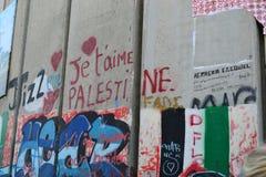 Je t'aime巴勒斯坦 艺术和文字在墙壁上在伯利恒,在巴勒斯坦Westbank和以色列之间 图库摄影