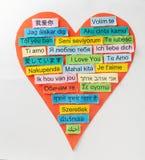 Je t'aime coeur Photo libre de droits