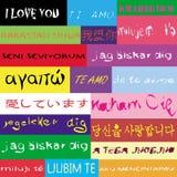 Je t'aime en couleurs Images stock