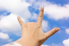 Je t'aime le ciel Photos libres de droits