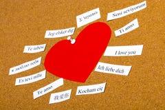Je t'aime Mots imprimés sur le papier dans différentes langues Photo libre de droits