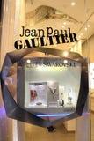 Jean Paul Gaultier för Swarovski Arkivbilder