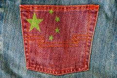 Jeans back pocket Stock Photos