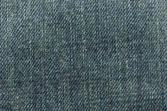jeans bleus de denim Photos stock