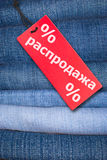 Jeans With Russian Sale Tag Stock Image