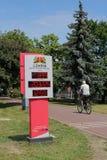 Jechać na rowerze kontuar instalującego rower ścieżką w Gdańskim, Polska Fotografia Royalty Free