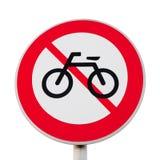 jechać na rowerze nie Round drogowy znak odizolowywający na bielu Zdjęcie Stock