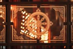 Jeden 8 Buddyjskich dobrych symboli/lów - koło nauczanie Zdjęcie Royalty Free