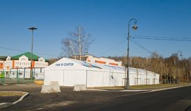 Jeden miejsca dostawać fan paszporta id przed dopasowaniem blisko stadium St Petersburg areny Zdjęcie Royalty Free