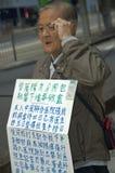 Jeden obsługuje demonstrację Hongkong Zdjęcia Stock