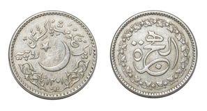 Jeden rupia Menniczy Pakistan Odizolowywał Obraz Royalty Free