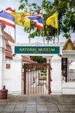 Jeden wejścia Bangkok muzeum narodowe, Tajlandia Zdjęcia Royalty Free