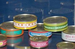 Jedzenie konserwuje w bankach Obrazy Stock