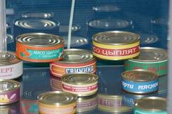 Jedzenie konserwuje w bankach Zdjęcie Royalty Free