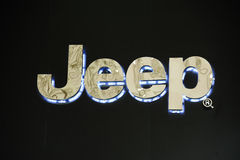 Jeep  logo Stock Photo