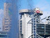 Jefaturas de HSBC en Hong Kong Imagen de archivo libre de regalías