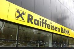Jefaturas de la batería de Raiffeisen en Bucarest Fotos de archivo libres de regalías