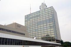 Jefaturas de NHK, Tokio, Japón fotografía de archivo