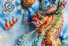 Jefe del dragón chino, procesado en estilo de la pintura Fotografía de archivo