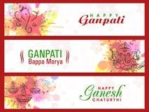 Jefe del sitio web para Ganesh Chaturthi Fotografía de archivo