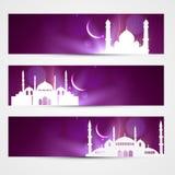 Jefes de Eid ilustración del vector