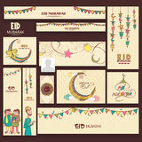 Jefes o banderas sociales de la celebración de Eid Mubarak medios libre illustration