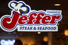 Jeffer steak house. Stock Photography