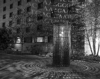 Jefferson University-straatkunst, Philadelphia, Pennsylvania stock afbeeldingen