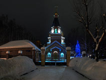 Jehoiakim-Anninsky Temple (Ulyanovsk, Russia) at night Stock Photo