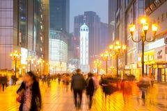 Jeifangbei Chongqing China Imágenes de archivo libres de regalías