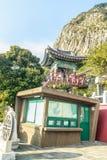 Jeju ö, KOREA - NOVEMBER 12: Turisten besökte Sanbanggul Arkivfoton