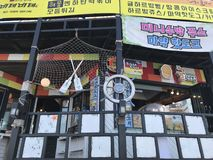 Jeju Island Korea restaurant colorful banner. Korean banners from Jeju Island Korea restaurant Stock Photography