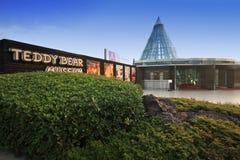 Jeju-Teddybär-Museum Lizenzfreie Stockfotos