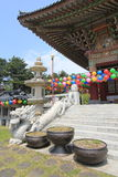 Jeju Yaoquansi temple in South Korea Royalty Free Stock Photography