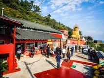 Jejueiland, KOREA - NOVEMBER 12: Toerist bezochte Sanbanggul Stock Foto