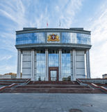 Jekaterinburg, Russland - 11. Juni 2016: Jekaterinburg, Russland - J Stockfotos