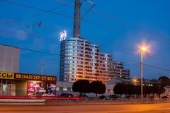 Jekaterinburg, Russland - 24. September 2016: Nachtstadtbild lizenzfreies stockbild