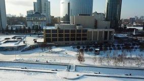 Jekaterinburg-Stadt, Stadtzentrumansicht, Ekaterinburg, Urals, Russland Draufsicht der modernen Stadt mit Wolkenkratzern herein lizenzfreies stockbild