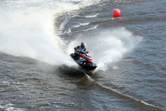 Jelgava cup, the Baltic championship for water Stock Photography