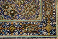 Jemah-Moschee, Isfahan, der Iran Lizenzfreie Stockfotos