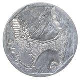 Jemen-Rial-Münze Lizenzfreies Stockbild