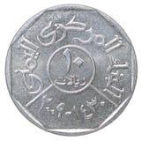 Jemen-Rial-Münze Lizenzfreies Stockfoto